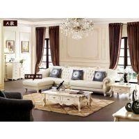 依丽莎白 欧式真皮客厅L型转角沙发