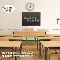 儿童黑板 小黑板 教学黑板粉笔黑板磁性黑板