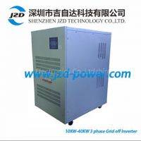 10KW Pure sine wave Inverter with charger