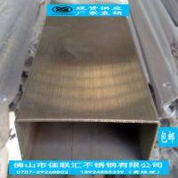 国标装饰管 304不锈钢扁管75*45厚度2.8mm
