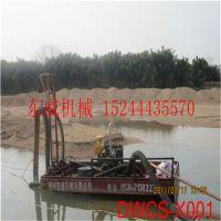 厂家直销供应江西南昌小型抽沙机DW抽沙采矿设备