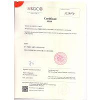 注册商标登记证香港(离岸)公司 客户要求商会认证怎么办