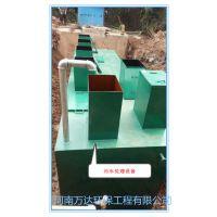 山东地埋式污水处理中水回用设备,中水污水处理设备