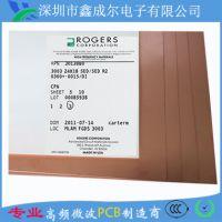 高频板,射频板/高频板,国产及进口高频板材