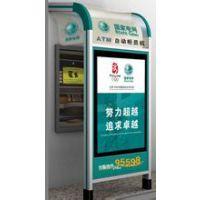 供应自助银行ATM大堂机防护罩防护舱厂家