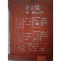 供应灭火毯 焊接防火毯哪里有 度晨逃生 毯