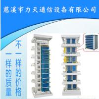 576芯三网合一光纤配线架室内机房光纤配线柜 电信移动联通机柜