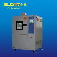 厂家直销老化箱 臭氧试验测试仪 臭氧试验箱 昆山荣耀臭氧老化试验箱