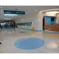 供应东营医用PVC塑胶地板 LG塑胶地板