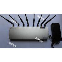 手机信号阻隔器(百屏 BP-508C)