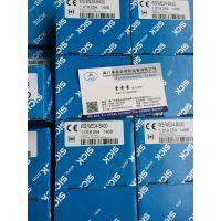 德国SICK编码器 VFS60A-TDPK01024 优势热销现货