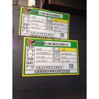 上海北铭专供Q345E热轧H型钢、焊接H型钢