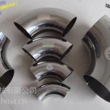 桐城 卫生焊接弯头|批发代理 304/316L 不锈钢 天目 对焊弯头厂