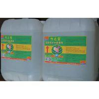 竹之宝-环保型竹材防霉剂