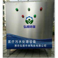 口腔污水臭氧消毒设备 运行费用低质量过硬 朔州弘顺HSCY型