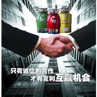 得纳家电(在线咨询)、长乐垃圾处理器、食物垃圾处理器