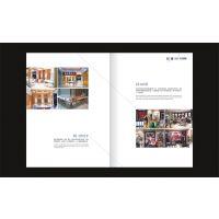 嘉兴宣传册设计公司-嘉兴宣传册印刷报价哪里便宜
