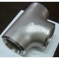 乌鲁木齐0Cr18Ni9(304) 不锈钢异径三通价格,河北润宏现货有售