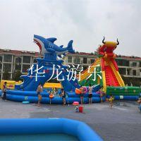河南华龙厂家供应充气水滑梯 水上滑梯 大型充气玩具 充气水滑梯价格