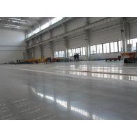 地坪硬化 固化,防止地面起灰起砂找凯威特混凝土密封固化剂