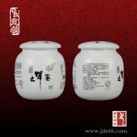 景德镇定制加工陶瓷罐子,卡通图案陶瓷罐子