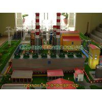 【中教高科】ZJGKND03-燃气-蒸汽联合循环发电机组模型系统