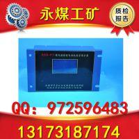 陕西榆林神木DJZB-P1T微电脑控制电动机综合保护器质保一年