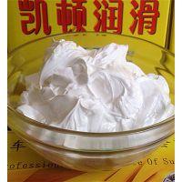耐溶剂润滑脂FC0011