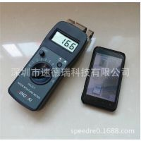 木材水分测定仪 感应式水分仪 国产SD-C50 采用美国技术研发