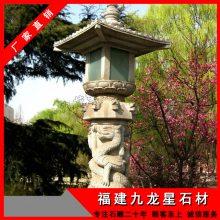 景观石灯石塔 庭院日式石灯笼 创意迷你石雕灯笼摆件
