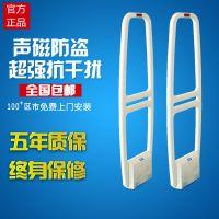 NEWFEEL NFO-93郑州超市防盗器 AM声磁门禁系统采用DSP技术报警准确率高
