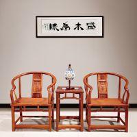 缅甸花梨南宫椅古典实木沙发价格厂家_大古树家具