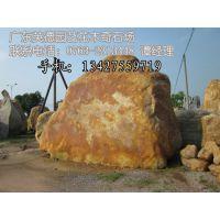 供应供应刻字石头 园林石 景观石 风景石 大石头