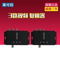 3路视频复用器 视频叠加器 三合一 视频复合器 三路信号组合