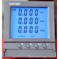 XJ9100F电力网络仪表 电力监控仪 电力全电参数监控仪表选型报价