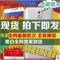 三星 Note 3 N9000智能手机5.7寸超薄八核1300万安卓手机批发包邮