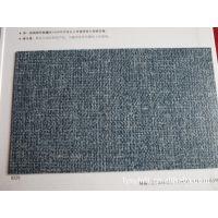 【地毯纹塑胶地板】PVC卷材系列,抗压能力超强,视觉立体感超强