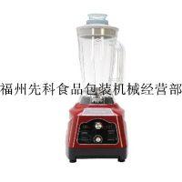 大马力商用料理机、搅拌机、水果榨汁机、沙冰调理机、电动料理机