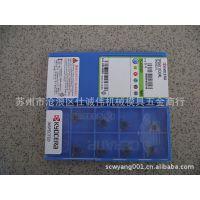 6批发供应日本正宗京瓷刀片TPGH110304L TN60