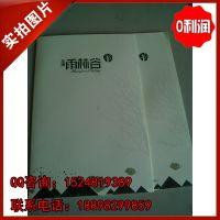 广州说明书彩色印刷 双胶纸合同书印刷 A4说明书印刷 免费排版