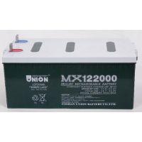 黑龙江友联蓄电池MX122000优惠直销报价