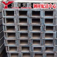 q345b/ 热轧/25#槽钢 16Mn槽钢 特价槽钢