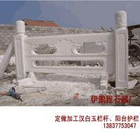 河南石雕厂专业加工汉白玉栏杆 石栏板 阳台石雕护栏