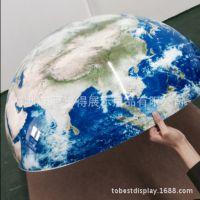 定制亚克力空心半球整球/有机玻璃空心球罩/半球防护罩防尘罩