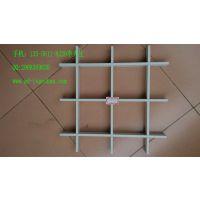 供应温州油漆滚涂铝格栅 三角形铝格栅天花 木纹铝格栅厂家厂价批发