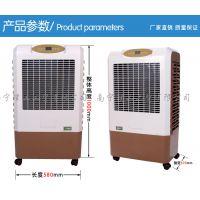新款家用移动空调|家用水冷空调|水冷式空调ZLG理工 0771-5791082