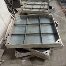 金裕 供应不锈钢水沟盖板 不锈钢雨水篦子盖板