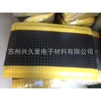 【行业推荐】黑色防静电帘 纯橡胶防静电帘 防静电台垫