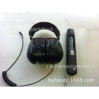 上海SKF听诊器现货TMST3电子听诊器现货SKF听诊器价格查询