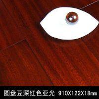 永森实木地板圆盘豆亚光红色全A级别室内木地板厂家直销特价